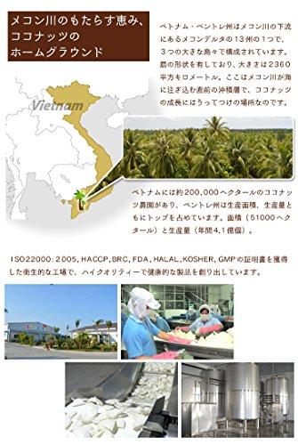 『国華園 ベトナム産 エキストラヴァージンココナッツオイル 500ml×3本』の5枚目の画像