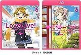 ラブライブ! 2nd Season 6[Blu-ray/ブルーレイ]