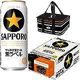 サッポロ 黒ラベル BEAMS DESIGN クーラートート付き [ 国産ビール 5 日本 500ml×24本 ]