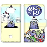 AQUOS PHONE 103SH アクオス フォン スマホケース 手帳型 ケース 手帳 カバー スマホカバー UVプリント手帳 めんトリ クレーンゲームB (in-047) WHITENUTS TC-C0377651/S