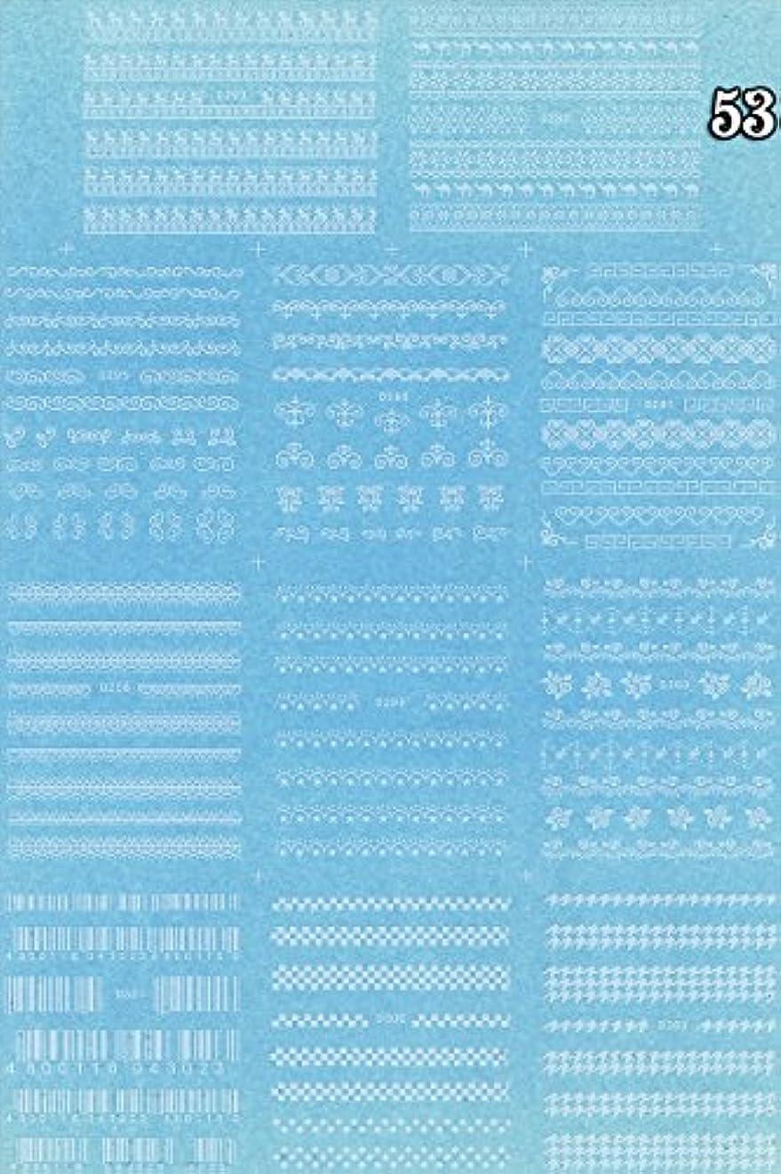 戸口ハック特許極薄、重ね貼りOK★ウォーターネイルシール デコレーション 11種セット (11種set-53)