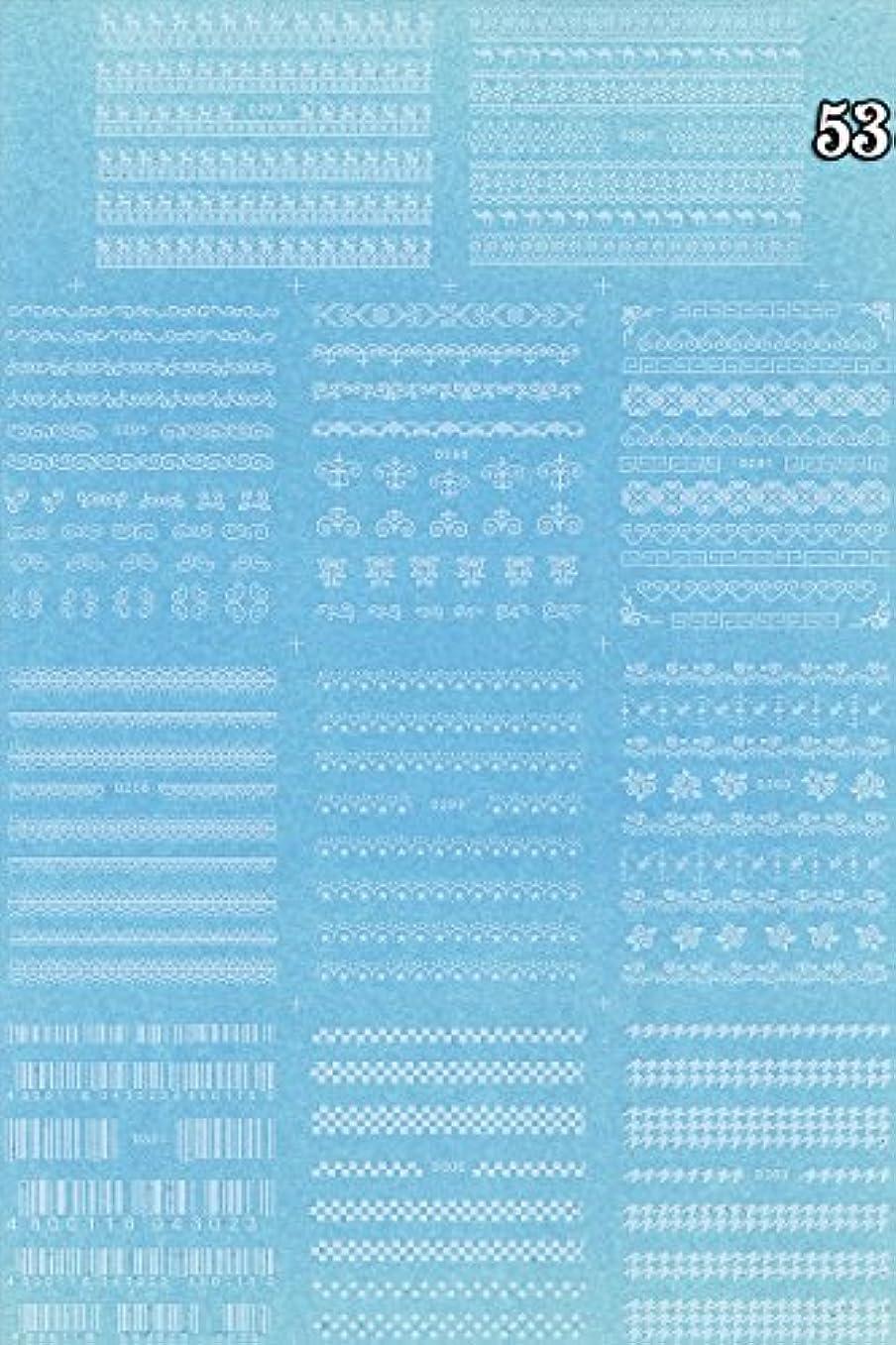 学部デッキ彼は極薄、重ね貼りOK★ウォーターネイルシール デコレーション 11種セット (11種set-53)
