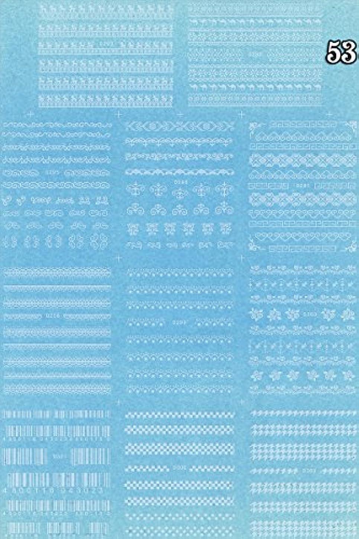 休み地上の欲望極薄、重ね貼りOK★ウォーターネイルシール デコレーション 11種セット (11種set-53)