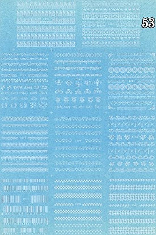 驚かす話をする液体極薄、重ね貼りOK★ウォーターネイルシール デコレーション 11種セット (11種set-53)