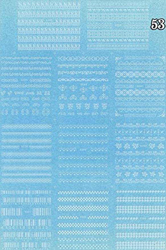 かび臭い役割ダニ極薄、重ね貼りOK★ウォーターネイルシール デコレーション 11種セット (11種set-53)