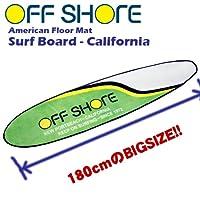 アメリカンフロアマット 『OFF SHORE SURF BOARD - CALIFORNIA - オフショア・サーフボード・カリフォルニア』