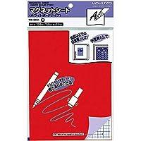 (まとめ買い)コクヨ マグネットシート ホワイトボードタイプ 赤 マク-310R 【×5】