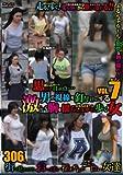 思わず目が点…男の視線を釘付けにする激しく胸を揺らしながら歩く女 VOL.7 [DVD]