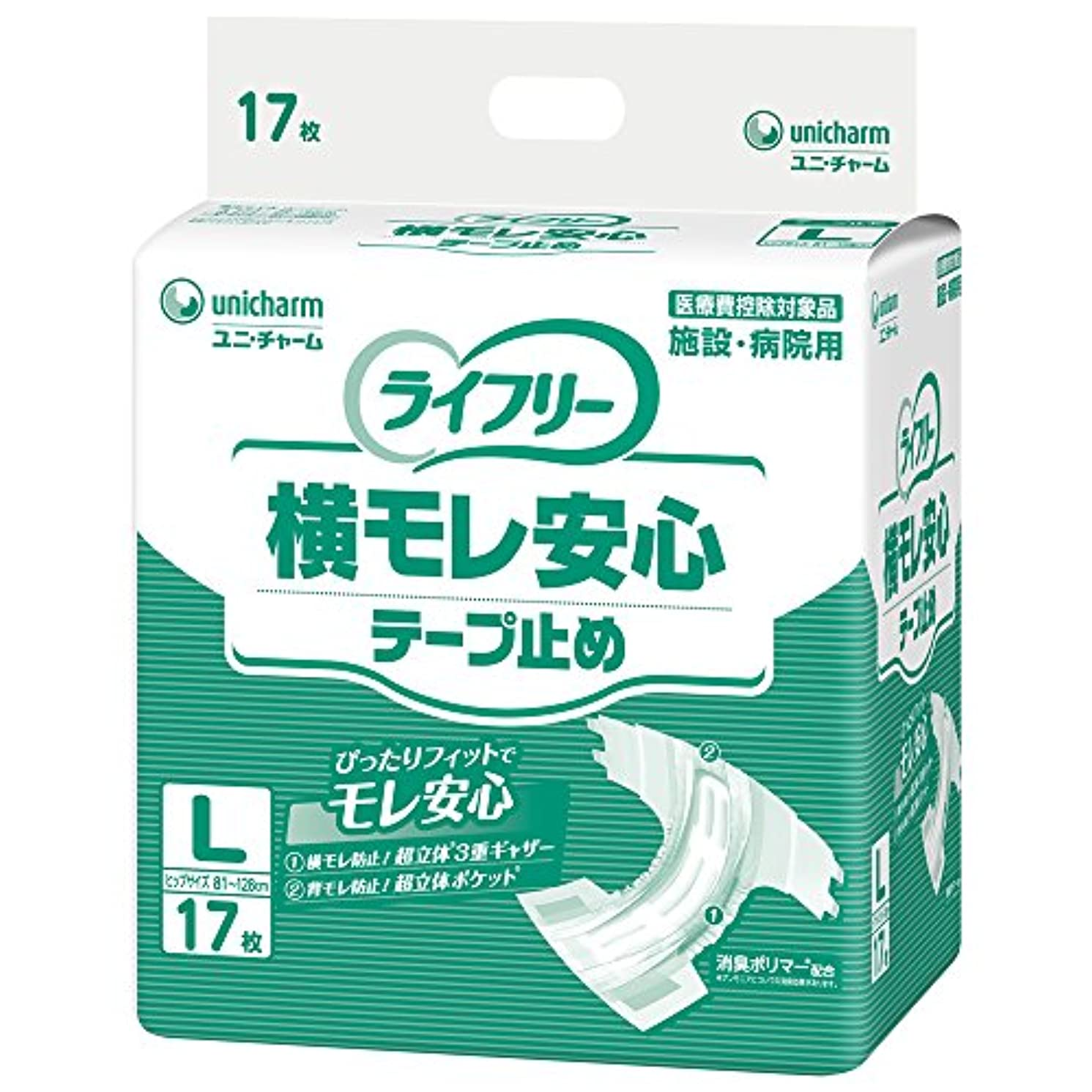 傀儡ペックバスケットボールライフリー 横モレ安心テープ止め L /7-2535-03