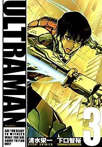 ULTRAMAN(3) (ヒーローズコミックス)