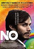 NO[DVD]