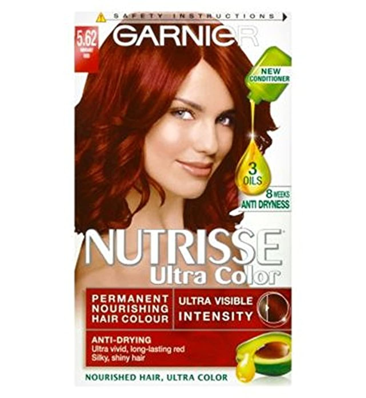 救急車コマースしなやかなガルニエNutrisse超永久色5.62活気のある赤 (Garnier) (x2) - Garnier Nutrisse Ultra Permanent Colour 5.62 Vibrant Red (Pack of...