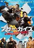 アザー・ガイズ [DVD]
