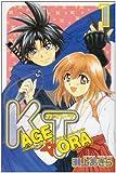 Kagetora 1 (少年マガジンコミックス)
