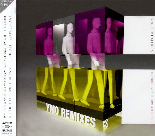 [画像:YMO-REMIXES-TECHNOPOLIS 99-00 COMPLETE EDITION-<初回限定生産2in1CD>]