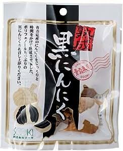 熟成黒にんにく 青森県産 45g