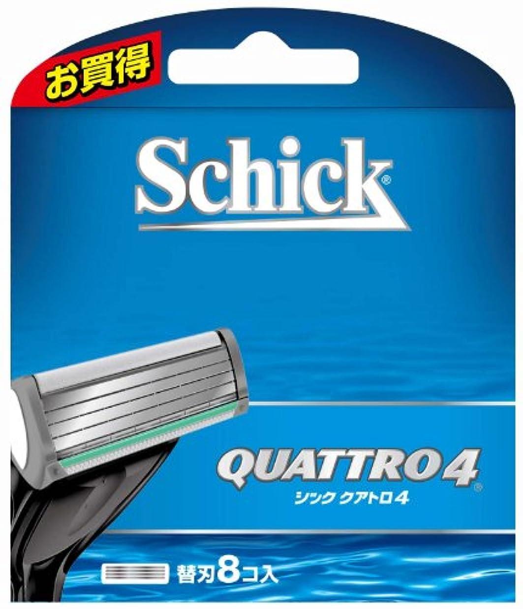 札入れ組み合わせる鋭くシック クアトロ4 替刃(8コ入)