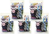 九州ひじき屋の ひじきふりかけ(ソフトタイプ) 50g×5袋