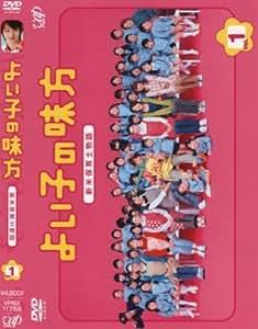 よい子の味方 新米保育士物語 Vol.1 [DVD]