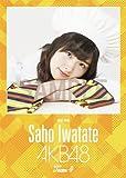 (卓上) 岩立沙穂 2016 AKB48 カレンダー 【楽天ブックス独占販売】