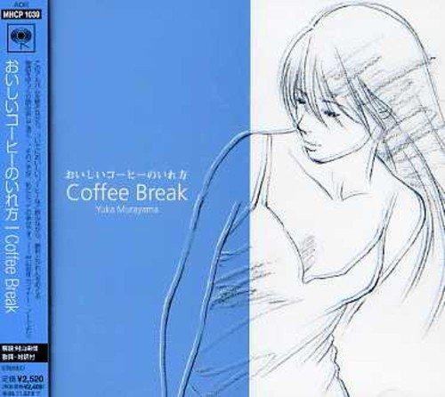 おいしいコーヒーのいれ方の詳細を見る