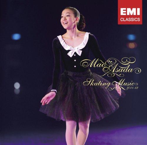 浅田真央スケーティング・ミュージック2011-12(DVD付)の詳細を見る