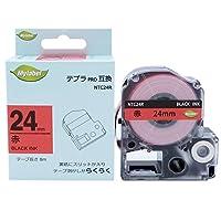 Mylabel キングジム 互換テープカートリッジ テプラPRO 24mm NTC24R 赤地黒文字 長さ8M [SC24R 互換品] 互換 テプラテープ