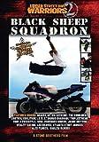 Urban Street Bike Warriors 2: Black Sheep Squadron [DVD] [Import]