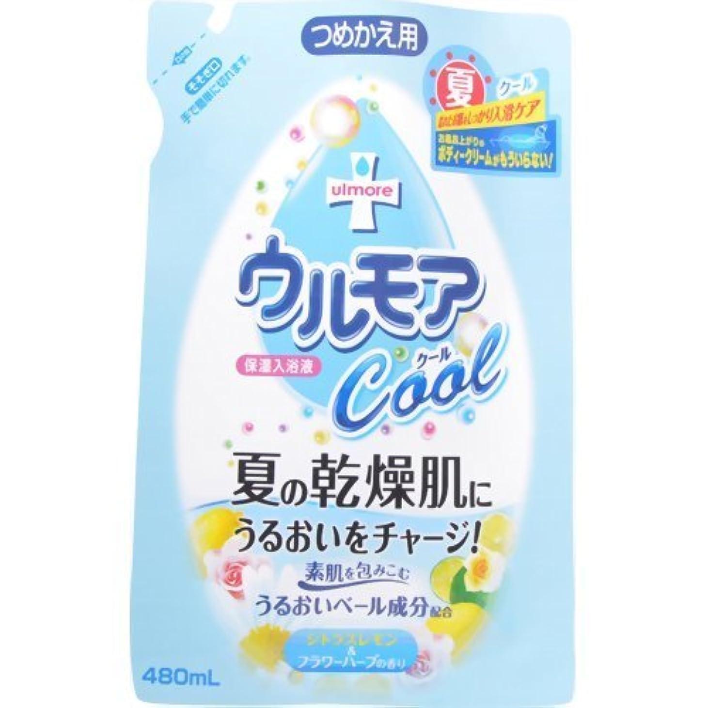 当社売上高枯渇アース製薬 ウルモアシトラスレモン&ハーブの香り替え 480mL