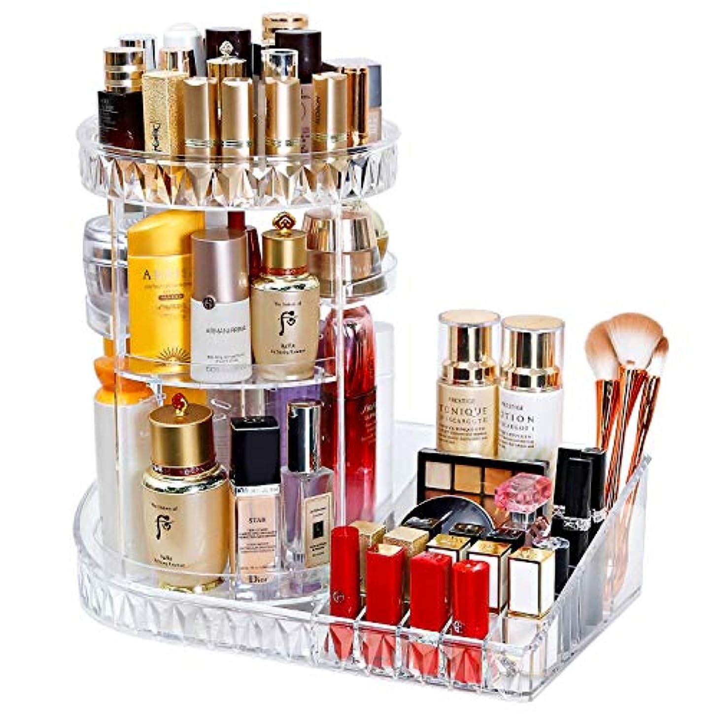 在庫クラス受ける化粧品収納ボックス コスメ収納 メイクボックス 360°回転式 大容量 高さ調整可能 リップスタンド 口紅 収納 香水入れ 透明ケース 取り組み簡単 2イン1 L型デザイン