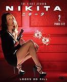 NIKITA/ニキータ〈ファースト・シーズン〉 セット2 [DVD]