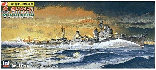ピットロード 1/700 日本海軍 駆逐艦 満潮 W31