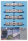 マイクロエース Nゲージ 東京メトロ半蔵門線 08系 増結4両セット A5083 鉄道模型 電車