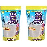 【2個まとめ買い】SANKO ハムスター用砂浴び砂 バスサンド 1kg