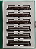 Nゲージ 10-535 スハ44系特急 つばめ 増結 (6両)