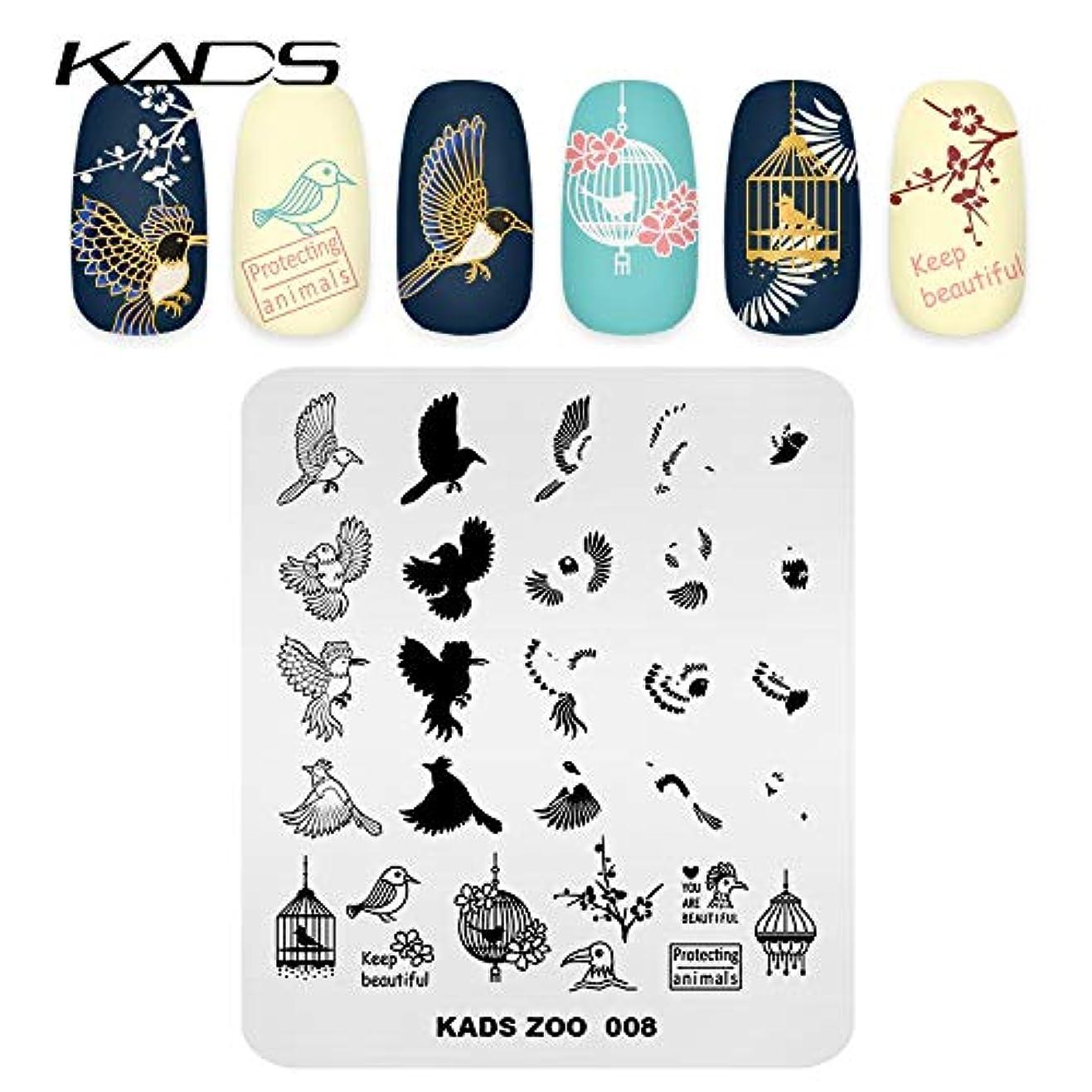 飾る鉛悪名高いKADS ネイルアートスタンピングプレート パターンスタンプテンプレート ネイルイメージプレート (ZO008)