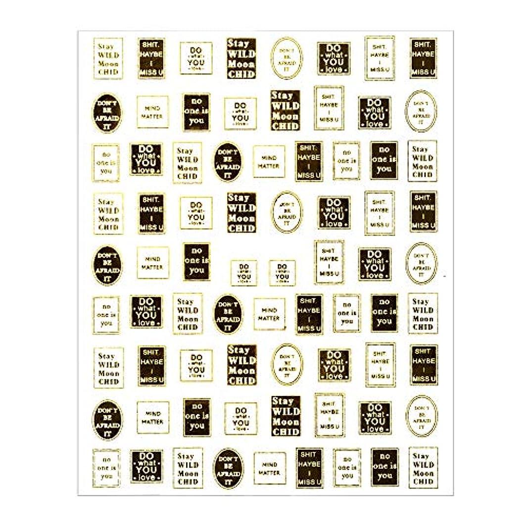 眠っている開拓者ツインirogel イロジェル ネイルシール【貼るタイプ】キャッチワードシール HanYi 【ゴールド】