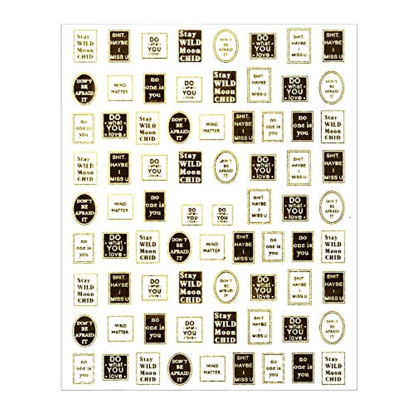 カリング方言味irogel イロジェル ネイルシール【貼るタイプ】キャッチワードシール HanYi 【ゴールド】