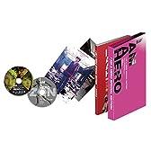 【Amazon.co.jp限定】アイアムアヒーロー 豪華版(メーカー特典:劇場公開版B2ポスター)(2Lブロマイド) [Blu-ray]