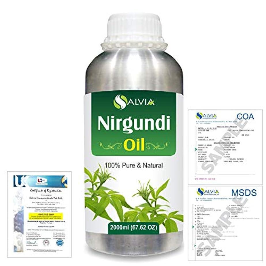 にじみ出る寛解不明瞭Nirgundi (Vitex negundo) 100% Natural Pure Essential Oil 2000ml/67 fl.oz.