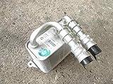 BMW 525i E60 NE25 純正 ミッションオイルクーラー 3743:130434