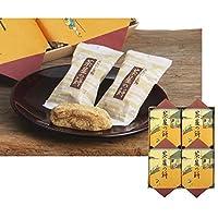 茶屋の餅(4包み箱入り)