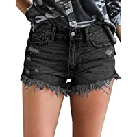 Vetinee Women's Mid Rise Frayed Raw Hem Ripped Destroyed Denim Shorts Jeans