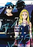 サマータイムレンダ コミック 1-7巻セット