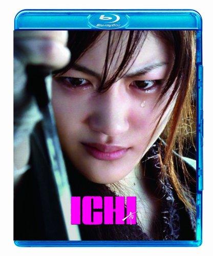 ICHI [Blu-ray] -