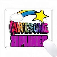 シューティングスターレインボー素晴らしいZipliner PC Mouse Pad パソコン マウスパッド
