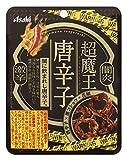 アサヒグループ食品 超魔王唐辛子 12g×8袋