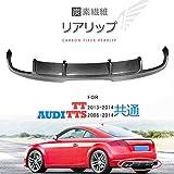 JCSPORTLINE For Audi TT & TTS用 リアリップ ディフューザー リア アンダー スポイラー グランドエフェクター リア バンパー/ For Audi アウディ TT 2013-2014 & TTS 2008-2014に適合/ リアル カーボン製 炭素繊維 carbon fiber