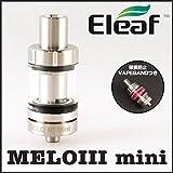 【Eleaf】 MELO 3 mini アトマイザー シルバー ( iStick PICO 純正アトマイザー ) 2ml タンク 電子タバコ VAPE ガラス タンク 【Kuberu限定特典】 vapeband付き