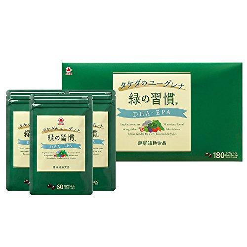 緑の習慣 DHA・EPA 180カプセル入り【健康補助食品】...